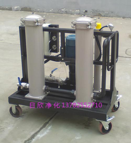 高级滤油机润滑油高粘度滤油机GLYC系列