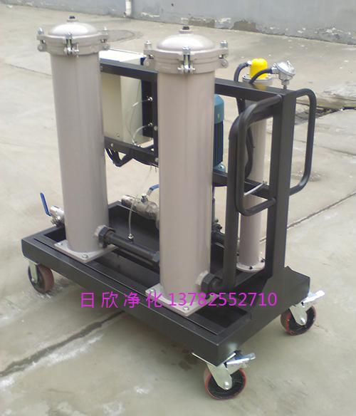 优质GLYC-40高粘度滤油车机油滤油机厂家日欣净化