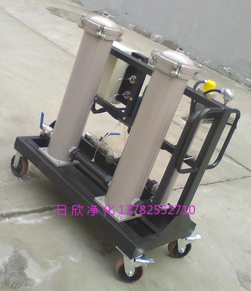 机油高粘度油滤油机滤油机耐用GLYC-63