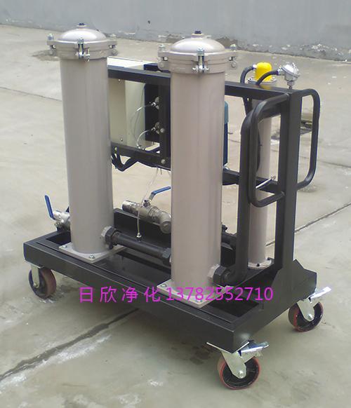 齿轮油高粘度油过滤机高质量GLYC系列日欣净化