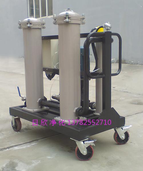 GLYC-40高粘油滤油车滤油机厂家增强抗磨液压油