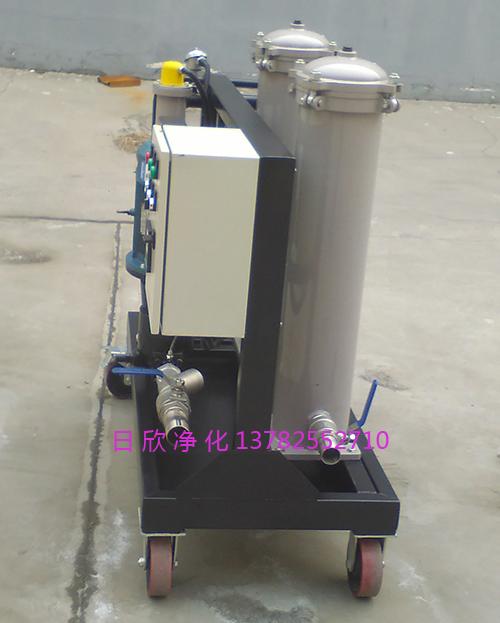 齿轮油GLYC-100滤油机厂家高质量日欣净化高粘油滤油机