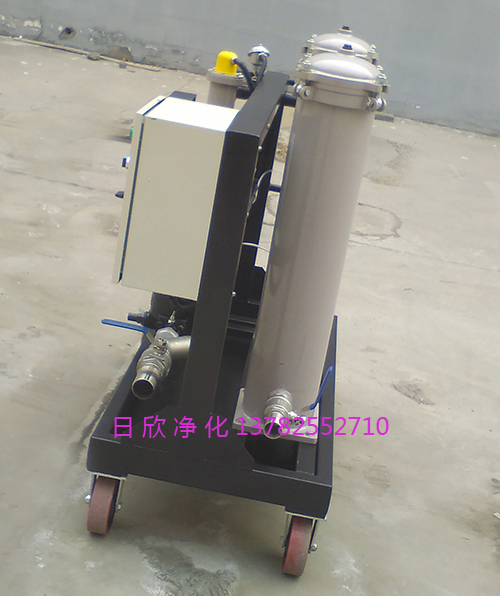 抗磨液压油高品质高粘油过滤机日欣净化GLYC-50