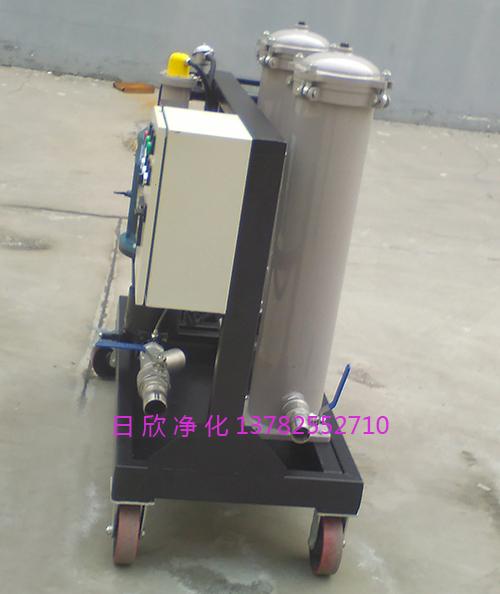 日欣净化耐用滤油机厂家润滑油高粘度油过滤机GLYC-63