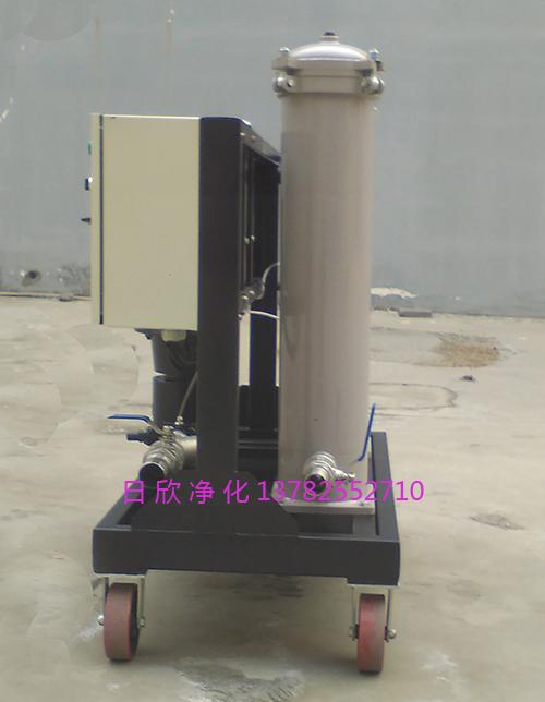 滤油机厂家润滑油高级GLYC-160高粘度滤油机