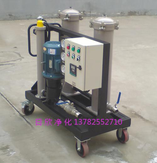 抗磨液压油高级日欣净化GLYC高粘油过滤机