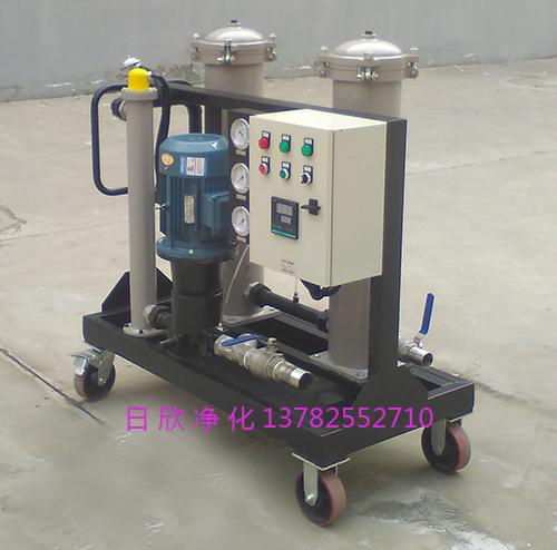 润滑油除杂油过滤高粘油净油机GLYC