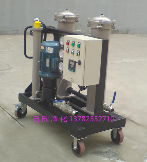 高粘度滤油车GLYC-100抗磨液压油高档过滤