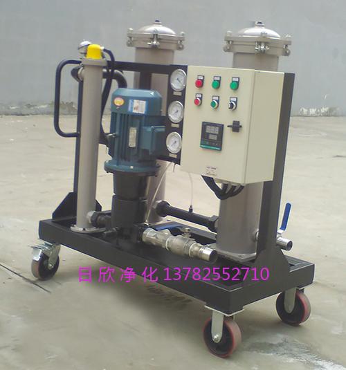 滤油机汽轮机油高粘油过滤机高级GLYC