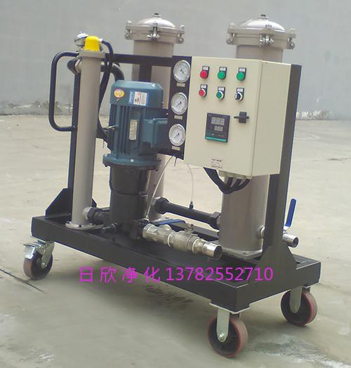抗磨液压油过滤器滤油机厂家GLYC-160增强高粘度油滤油机