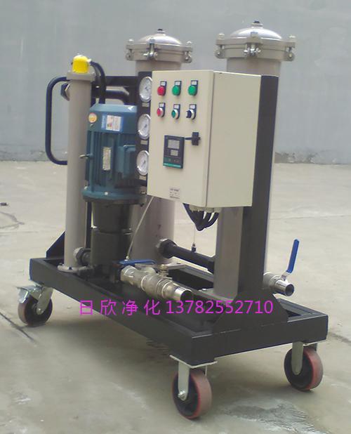 实用净化设备高粘油滤油车工业齿轮油GLYC-160