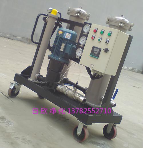 高粘度滤油车润滑油净化设备实用GLYC系列