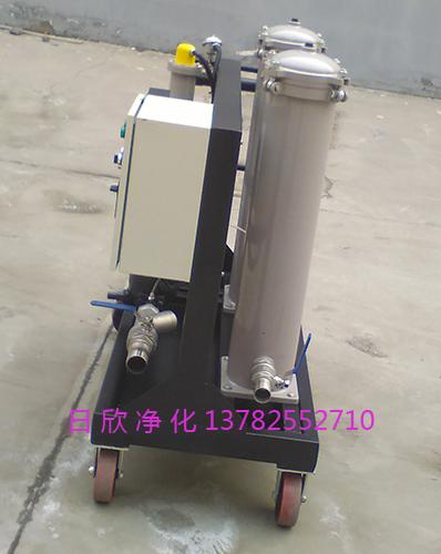 齿轮油GLYC-63高粘度油滤油车耐用滤油机厂家
