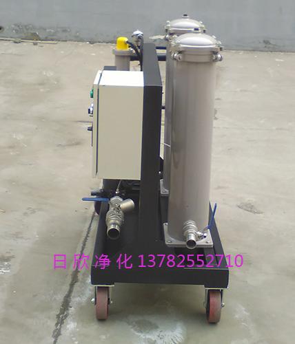 滤油机厂家高粘度滤油机GLYC-25高品质润滑油