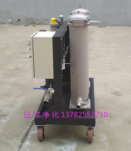 实用液压油GLYC-63高粘度滤油车