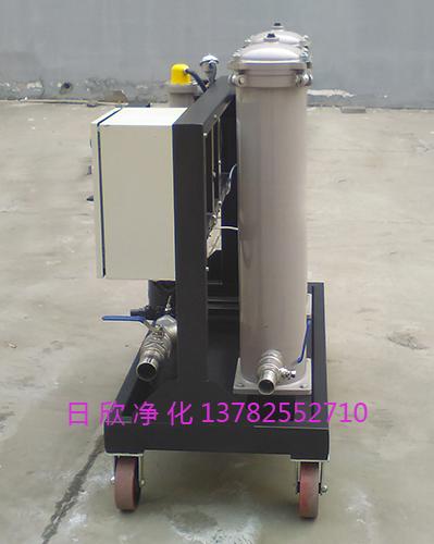 增强GLYC系列日欣净化高粘油滤油机润滑油