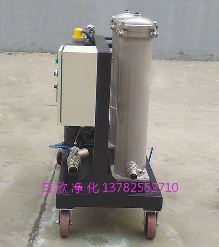 实用液压油GLYC-160高粘度油滤油机净化设备