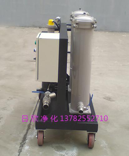 高档高粘油过滤机汽轮机油GLYC-63