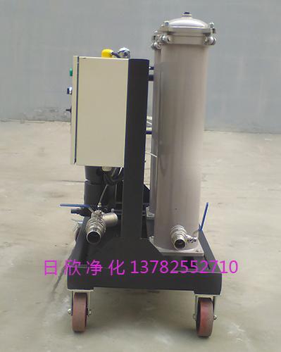 机油高档净化设备高粘度滤油机GLYC-63滤油机厂家