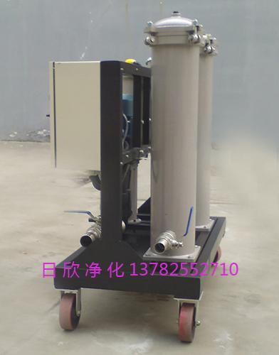 滤油机厂家过滤器GLYC-160工业齿轮油耐用高粘度滤油机