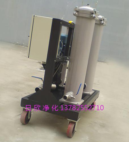 高粘度油滤油车不锈钢润滑油GLYC-100滤油机