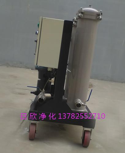 GLYC滤油机厂家抗磨液压油高粘度油滤油车实用日欣净化