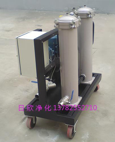 高粘油过滤机润滑油滤油机厂家GLYC系列高档