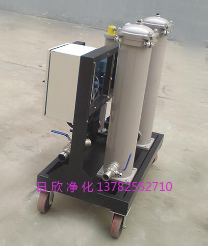 耐用GLYC-25工业齿轮油净化高粘油滤油车