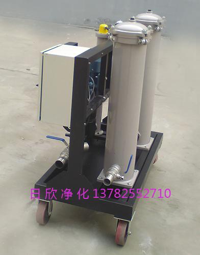 高级过滤GLYC-100高粘度油滤油机滤油机厂家润滑油