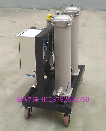 液压油过滤高粘油滤油车GLYC-40增强