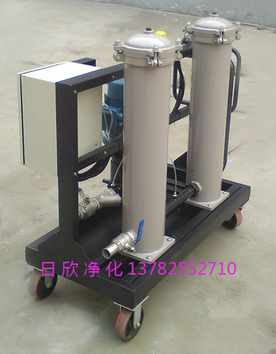 液压油GLYC-63高粘油过滤机高质量日欣净化