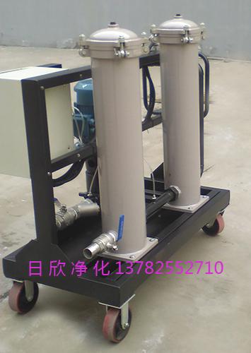 齿轮油高级滤油机高粘油滤油机GLYC
