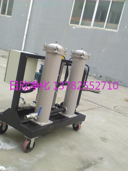 高粘油滤油机GLYC系列实用液压油过滤器厂家