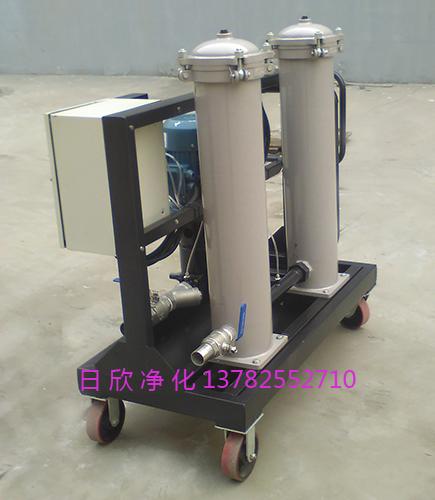 液压油滤油机高粘度净油车增强GLYC