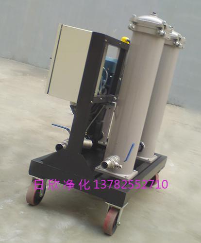 GLYC日欣净化液压油高粘度油滤油车高级