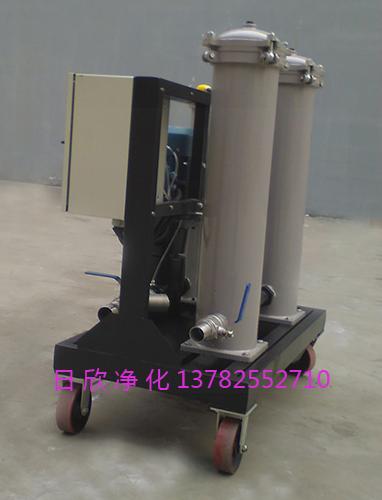 高粘度滤油车齿轮油GLYC-63日欣净化高级
