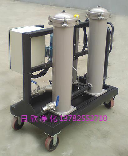 高粘油过滤机不锈钢GLYC-50抗磨液压油净化