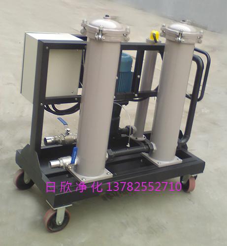 抗磨液压油高粘度油滤油车实用滤芯GLYC-50
