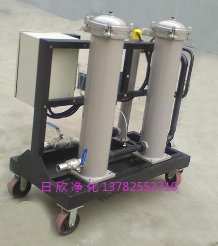 机油GLYC-160滤油机厂家高粘油过滤机耐用