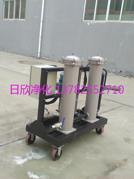 高粘油滤油车滤油机厂家GLYC-160耐用日欣净化抗磨液压油