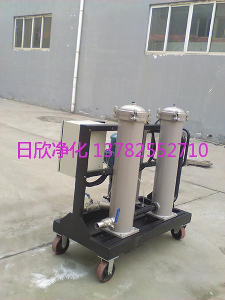 过滤器厂家GLYC系列燃油高粘度滤油车耐用