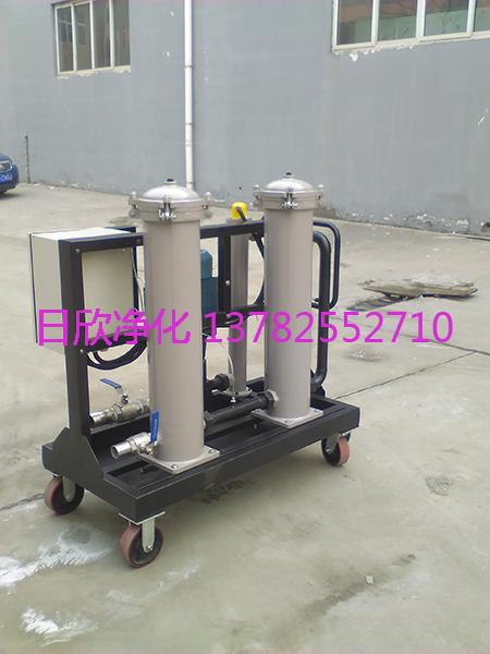 滤芯机油不锈钢高粘度油过滤机GLYC-40