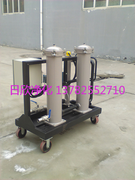 不锈钢润滑油高粘油过滤机过滤器GLYC-40