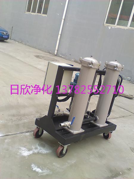 齿轮油高粘度滤油车净化设备除杂GLYC