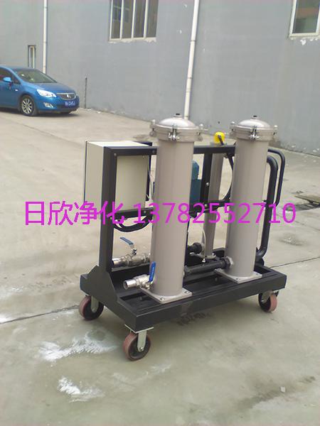 过滤器机油GLYC-63优质高粘油滤油机