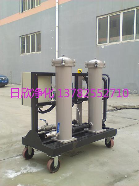 高质量GLYC系列日欣净化齿轮油高粘度油过滤机