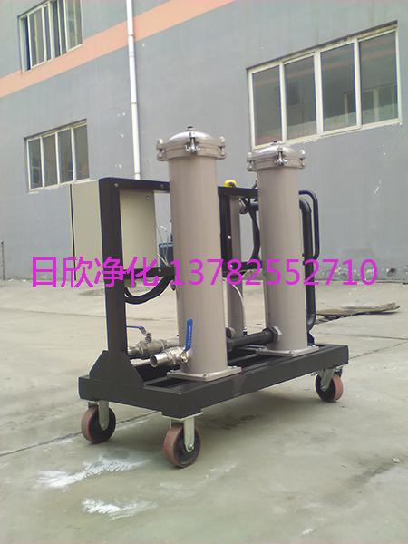 润滑油过滤高粘度油滤油机滤油机厂家高级GLYC-100