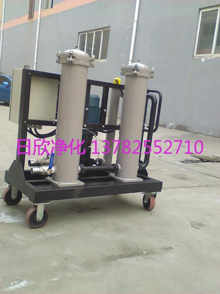 高粘度滤油车GLYC系列高配液压油过滤器厂家