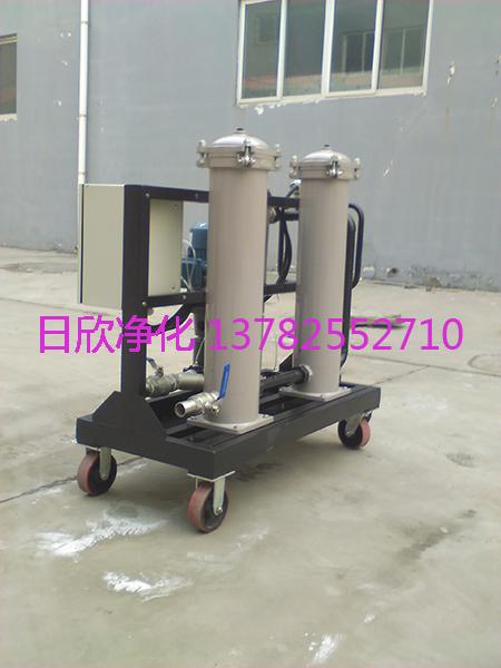 滤芯GLYC系列滤油机厂家抗磨液压油高粘油过滤机