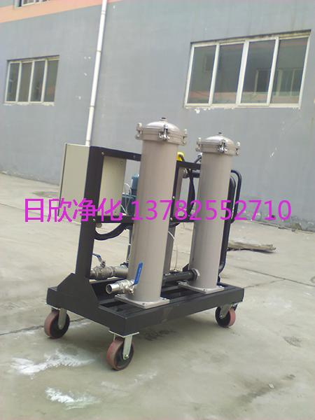 GLYC-160高粘度油滤油机净化设备液压油实用